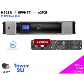 ONDULEUR HP : SMART UPS 2200